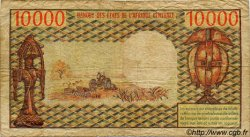 10000 Francs type 1974/1978 GABON  1978 P.05b B