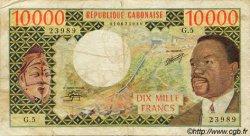 10000 Francs type 1974/1978 GABON  1978 P.05b pr.TB