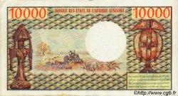 10000 Francs type 1974/1978 GABON  1978 P.05b TTB