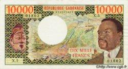 10000 Francs type 1974/1978 GABON  1978 P.05b SUP