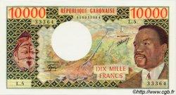 10000 Francs type 1974/1978 GABON  1978 P.05b pr.NEUF
