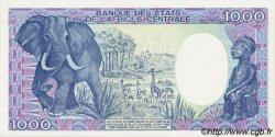 1000 Francs type 1984 modifié GABON  1986 P.10a NEUF