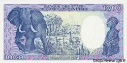 1000 Francs GABON  1990 P.10a pr.NEUF