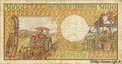 5000 Francs type 1984 GABON  1984 P.06a pr.TB