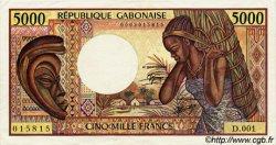 5000 Francs type 1984 GABON  1984 P.06a SUP+
