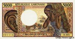 5000 Francs type 1984 GABON  1984 P.06a NEUF