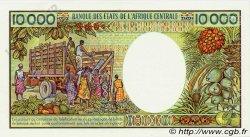 10000 Francs type 1983 GABON  1983 P.07as SUP+