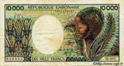 10000 Francs type 1983 GABON  1983 P.07a pr.TB