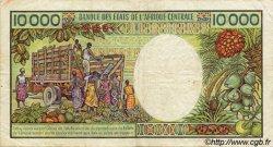 10000 Francs type 1983 GABON  1983 P.07a TB