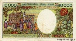 10000 Francs type 1983 GABON  1983 P.07a TTB