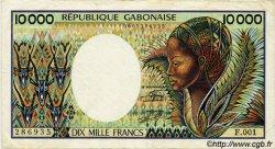 10000 Francs type 1983 GABON  1983 P.07a