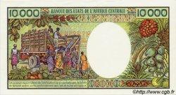 10000 Francs GABON  1983 P.07a pr.NEUF