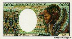 10000 Francs type 1983 GABON  1983 P.07b TTB+