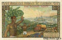 500 Francs type 1961/1967 sans taille douce CAMEROUN  1962 P.11 TB