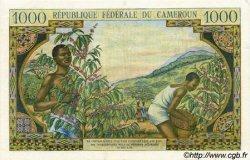 1000 Francs type 1960/1961/1967 sans taille douce CAMEROUN  1960 P.12 TB+