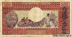 500 Francs type 1973 CAMEROUN  1973 P.15b pr.TB