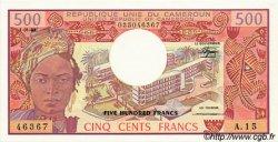500 Francs type 1973 modifié CAMEROUN  1983 P.15d SPL