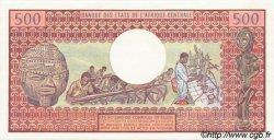 500 Francs CAMEROUN  1983 P.15d SPL