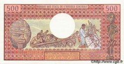 500 Francs type 1973 modifié CAMEROUN  1983 P.15d pr.NEUF