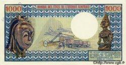1000 Francs type 1973 CAMEROUN  1973 P.16as SPL