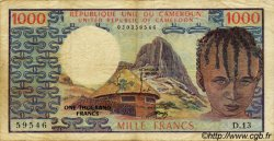 1000 Francs type 1973 CAMEROUN  1973 P.16a pr.TB