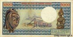 1000 Francs CAMEROUN  1973 P.16a pr.SPL