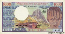 1000 Francs type 1973 modifié CAMEROUN  1980 P.16c pr.SPL