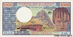 1000 Francs type 1973 modifié CAMEROUN  1982 P.16d SPL