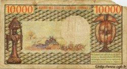 10000 Francs type 1971/1974/1978 CAMEROUN  1978 P.18b B