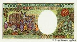10000 Francs type 1983 CAMEROUN  1983 P.20s SUP+