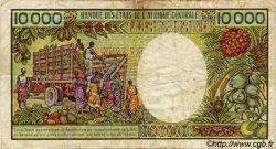 10000 Francs CAMEROUN  1983 P.20 pr.TB