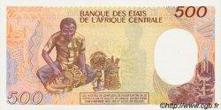 500 Francs type 1984 CAMEROUN  1988 P.24a NEUF
