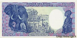 1000 Francs type 1984 CAMEROUN  1985 P.25 pr.NEUF
