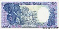 1000 Francs type 1984 modifié CAMEROUN  1988 P.26a NEUF