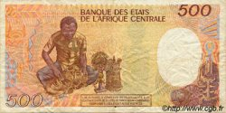 500 Francs GUINÉE ÉQUATORIALE  1985 P.20 TB+