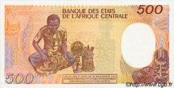 500 Francs GUINÉE ÉQUATORIALE  1985 P.20 SPL