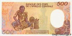 500 Francs type 1984/1985 GUINÉE ÉQUATORIALE  1985 P.20 pr.NEUF