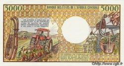 5000 Francs type 1984/1985 GUINÉE ÉQUATORIALE  1985 P.22a pr.NEUF