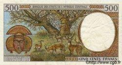 500 Francs type 1993 CONGO  1993 P.101Ca TTB
