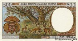 500 Francs type 1993 GABON  1993 P.401La NEUF