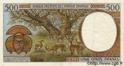500 Francs type 1993 GABON  1994 P.401Lb TTB+