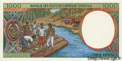 1000 Francs type 1991 GABON  1993 P.402La NEUF