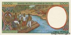 1000 Francs type 1991 TCHAD  1993 P.602Pa NEUF
