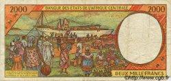 2000 Francs type 1993 CONGO  1993 P.103Ca pr.TB