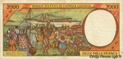 2000 Francs type 1993 RÉPUBLIQUE CENTRAFRICAINE  1994 P.303Fb TTB+