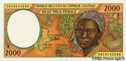 2000 Francs type 1993 RÉPUBLIQUE CENTRAFRICAINE  1994 P.303Fb NEUF