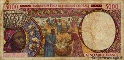 5000 Francs type 1992 CAMEROUN  1994 P.204Ea B+