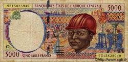 5000 Francs type 1992 CONGO  1995 P.104C- B+