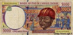 5000 Francs type 1992 GABON  1995 P.404Lb B+