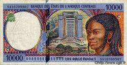 10000 Francs type 1992 CONGO  1994 P.105C TTB